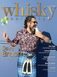 Dave Broom Cover