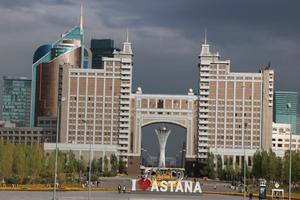 I love Astana crop