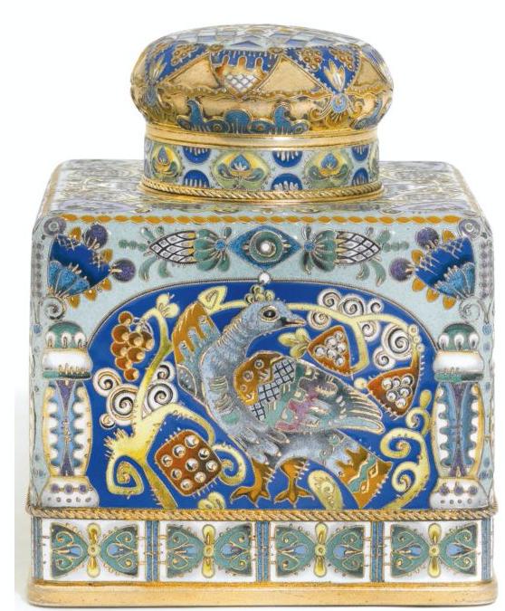Faberge Caddy