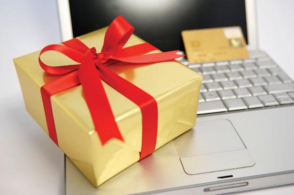 картинки подарки интернета результате
