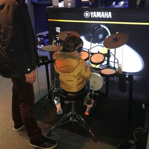 Learn to Play at Yamaha Music London