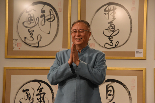 Master Sha Tao Healing Hands