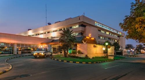 King Fahad Specialist Hospital