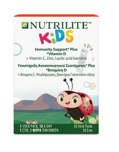 Nutrilite Kids Immunity Support Plus