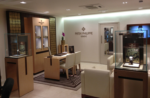 Patek Phillipe Salon at Rudells