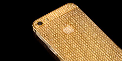 iPhone 5s Supernova