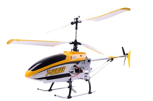 Flying Gadgets T40C