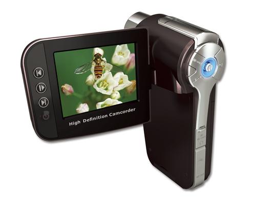 AIPTEK launches the AHD 300 providing HD