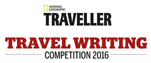 Travel Writing Competition 2016