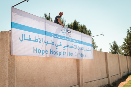 Hope Hospital for Children