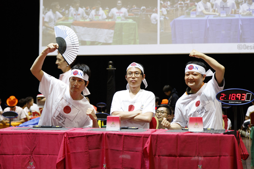 Team Japan, Rubik's Cube Nations Cup