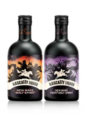 'Exceptional' rating for Rascally Liquor