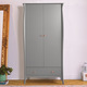 Beautify Grey Wardrobe
