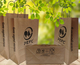 PEFC-certified paper bags from AB Group