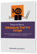 How to be a Producvitivy Ninja