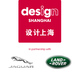 Design Shanghai logo