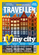 National Geographic Traveller March 2016