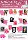 Filofax celebrity customised organisers