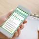 Evergreen Life medicines app